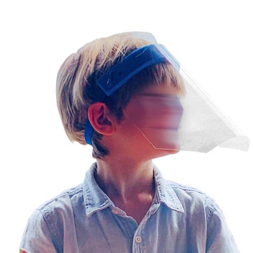 Pantalla facial infantil 25 x 20 cm