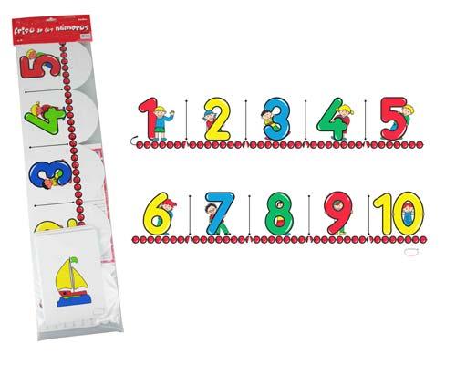 Diviértete con números - friso detalle 1