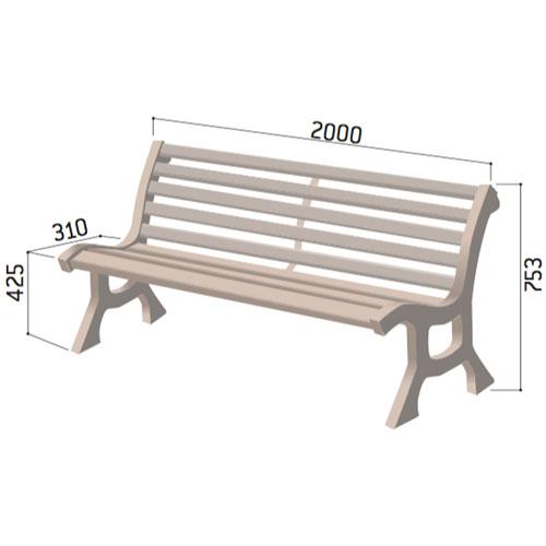 Banco Dubo Acero Fundido 200 cm detalle 1