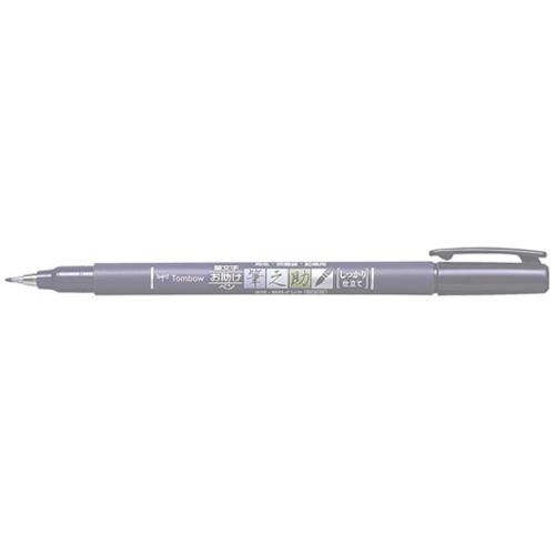 Rotulador Fudenosuke punta dura negro detalle 1