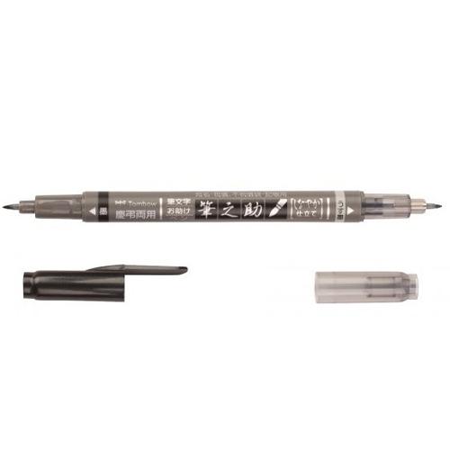 Rotulador fudenosuke twin doble punta negra y gris detalle 1